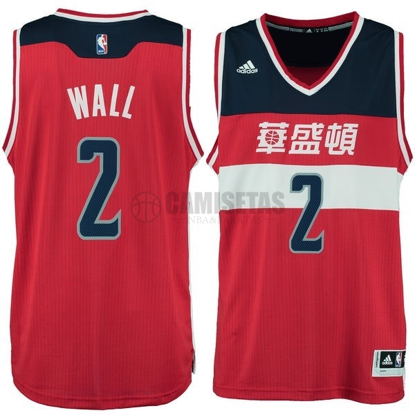 Camisetas NBA Washington Wizards NO.2 John Wall Washington Rojo Barats